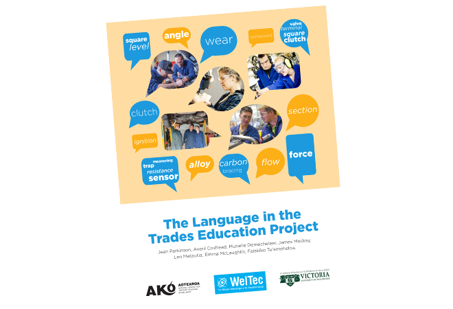 NPF 14 010 language in the trades report cover